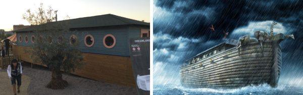 Noahs Petting Ark Replica At Dreamland